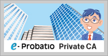 e-Probatio Private CA